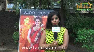 Archana Singh At Yaanai Mel Kudhirai Savaari Movie Audio Launch