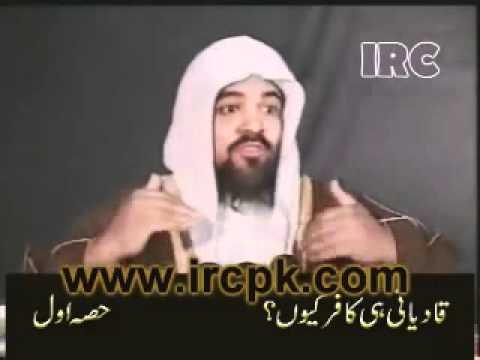 Shk.syed Meraj Rabbani Topic:qadiani Hi Kafir Ku? Part 1 video