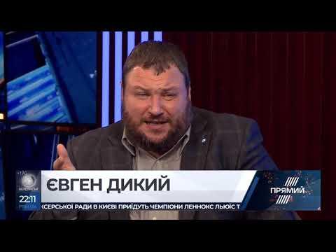 Програма Підсумки з Євгеном Кисельовим від 19 вересня 2018 року