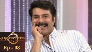 Nakshathrathilakkam I Ep 08 - Mega star Mammootty on the floor... I Mazhavil Manorama