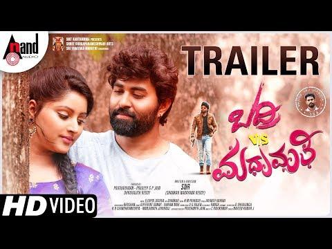 Badri V/S Madhumathi | New Kannada HD Trailer 2018 | Prathapawan | Akanksha Gandhi | Ellwyn Joshua