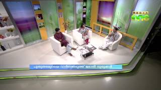 Jamal Gurukkal in NewsOne Morning