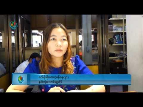 DVB - ျမန္မာ့ေရႊေစ်း ျပန္တက္