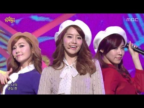 Girls' Generation - Dancing Queen, 소녀시대 - 댄싱 퀸, Music Core 20130105 video
