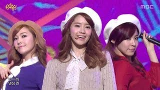 Girls' Generation - Dancing Queen, 소녀시대 - 댄싱 퀸, Music Core 20130105