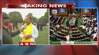 TDP MP's Upset With PM Modi's Speech In Parliament | Delhi | ABN Telugu