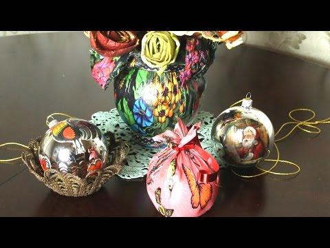 Очень красивые новогодние игрушки своими руками 2017|  Шары на елку
