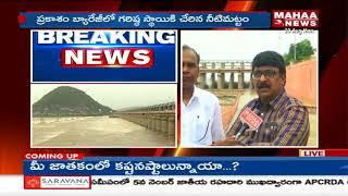 Heavy Flood Water Inflow Into Prakasam Barrage- All 70 Gates Lifted  - netivaarthalu.com
