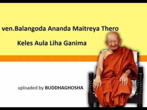 Dharma Deshana-52 Ven.balangoda Ananda Maitreya Thero video