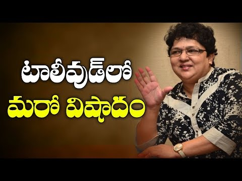 Tollywood Director B Jaya Demise Due to Heart Attack | Latest Tollywood Updates | Y5 tv |