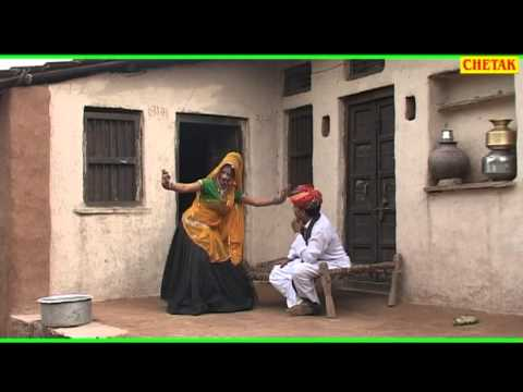 Nakhrala Byai Ji   Albela Byai   Rajasthani Lok Geet video