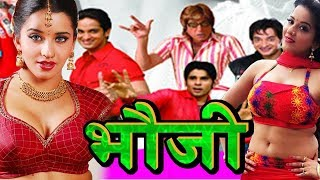 MOST DIRTY & HOT BHOJPURI DOUBLE MEANING SONGS - (THARKI BIHAR)