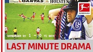 Most Dramatic Moment in German Football - Bundesliga Rewind