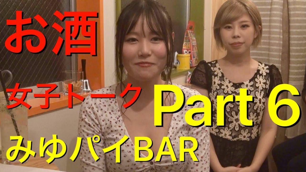 東坂みゆの画像 p1_17