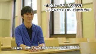 日本大学文理学部18人のストーリー ~社会学科編~