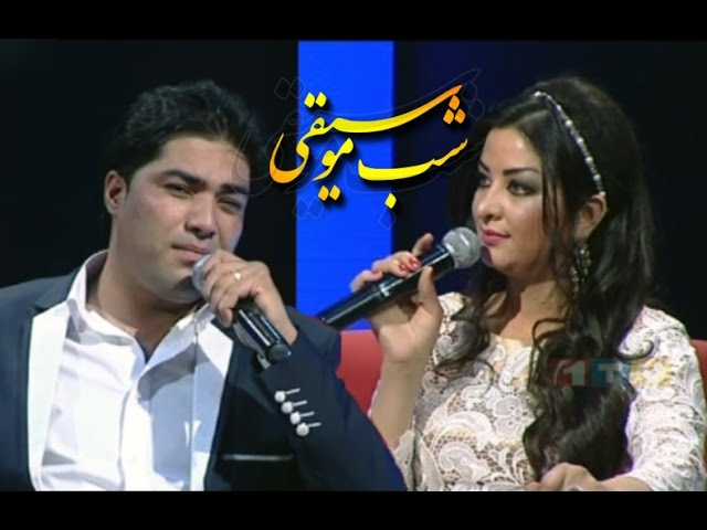 Music Night with Aemal Hamraz & Ghezal Enayat ?? ?????? ?? ???? ?????