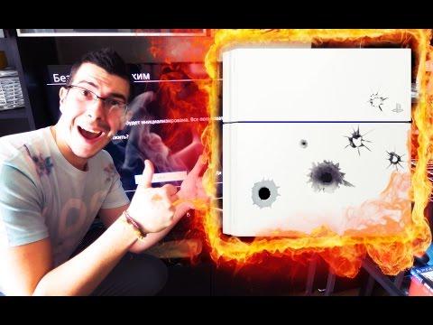 Разбил Playstation 4 - Влог