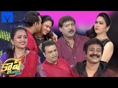 Cash Latest Promo - 8th December 2018 - Suma Kanakala,Prabhas Sreenu,Brahmaji,Hema,Naresh
