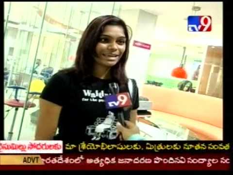 Swadesh Nri Tv9 Program 2 Of 3 video