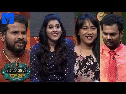 Anubhavinchu Raja Latest Promo - 21st July 2018 - Hyper Aadi,Ram Prasad,Choreographer Anee Master