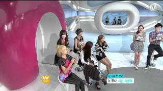 [1080P] 120614 f(x) @ WIDE ENTERTAINMENT NEWS 3/4