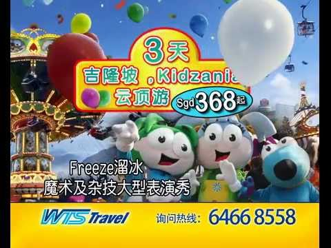WTS Travel - 3D Kidzania Kuala Lumpur & Genting Highlands Series