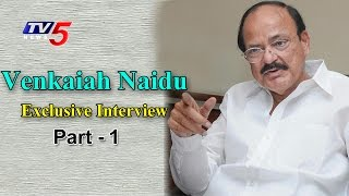 union-minister-venkaiah-naidu-exclusive-interview-ap-special-package-special-leader1-tv5-news