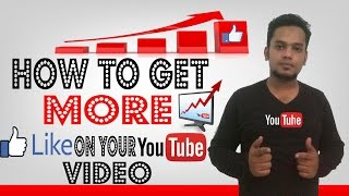 Youtube और Facebook पर Like बढ़ाये फ्री में   Get Likes On Facebook & Youtube 2017 in Hindi/Urdu