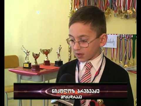 დაჯილდოება სასულიერო სკოლაში -იმერვიზია 2014