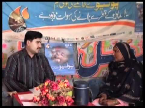 Polio Camp at Faisal Public School Multan, Pakistan.mp4