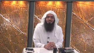TAWHEED #30 | Explanation Of The Three Fundamental Principles -Shaykh Ahmad Jibril