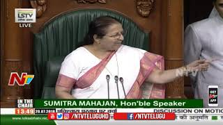 Lok Sabha Speaker Sumitra Mahajan Warns Members Against Disrupting The House | NTV