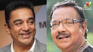 Mouli to play Paramapadham with Kamal | New Movie | Hot Tamil Cinema News