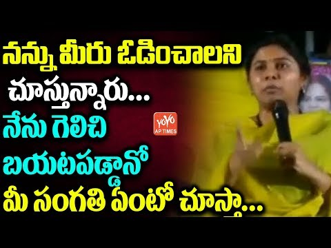 Akhila Priya Comments On Gongula Prabhakar | AP Elections 2019 | Chandrababu | Jagan | YOYO AP Times