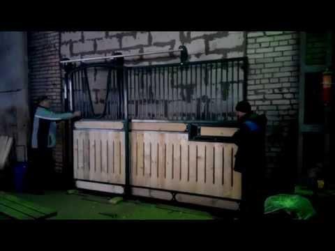 Закрывание откатного фасада денника