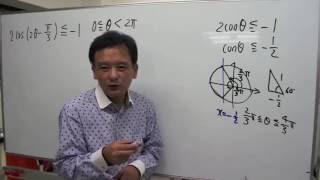 FCS数学教室/三角関数/三角関数を解く
