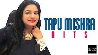 Tapu Mishra Odia Hits | Video Songs HD Jukebox | Non Stop Odia Hits