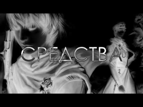 [APH Russia/Prussia] Из-за меня