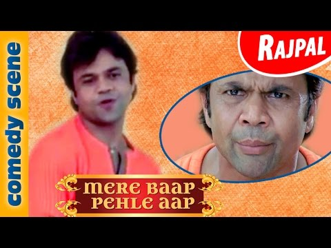 Rajpal Yadav Best Comedy Scene | Mere Baap Pehle Aap | Comedy Premier League| Indian Comedy