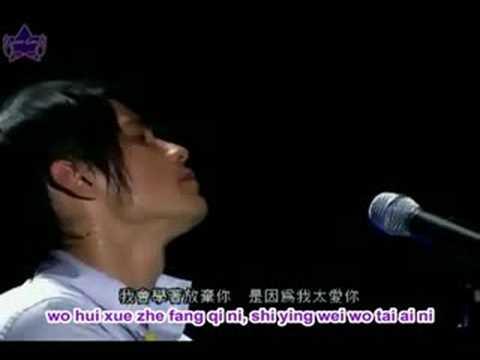 An Jing by Jay Chou