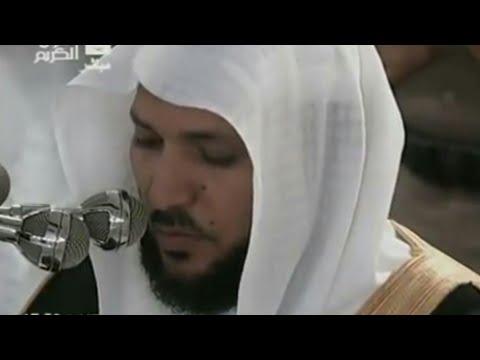 Dört İmamdan Fatiha Suresi
