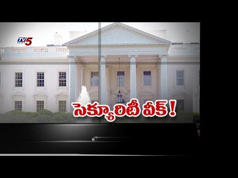 Intruder Arrested After Scaling White House Fence | United States : TV5 News