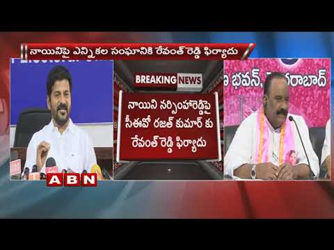 Revanth Reddy Complaints to EC CEO Rajath kumar on Nayani Narasimha | ABN Telugu