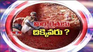 Minister Thummala and Union Minister Bandaru Dattatreya Responds on Mirchi Farmers Problems