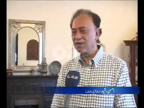 PTI Membership Campaign Before Elections Pkg By Imran Younas Pkg City42