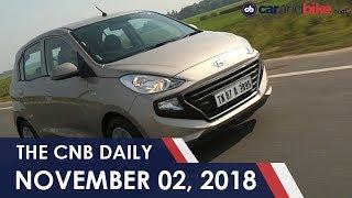 Hyundai Santro | Suzuki GSX Recall | VW-Ford
