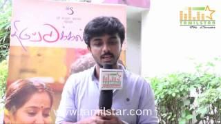 Ranga At Thiruttu Kalyanam Movie Audio Launch