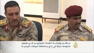 مقتل وإصابة عشرات الحوثيين في رداع