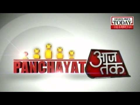 Panchayat Aaj Tak: Nitin Gadkari defends Modi's 100 day rule to Ghulam Azad