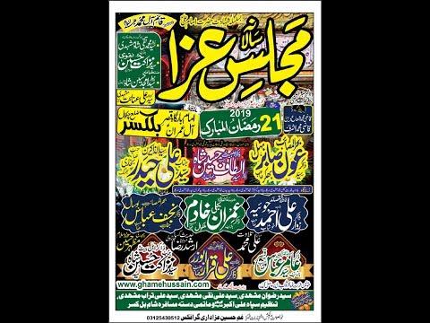 Live Majlis 21 Ramzan 2019 Balkassar Chakwal